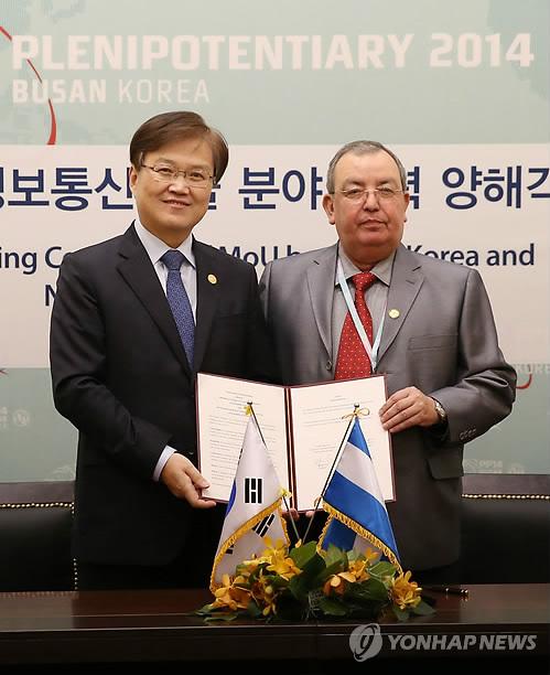 韩国与尼加拉瓜签署谅解备忘录 加强ICT领域合作
