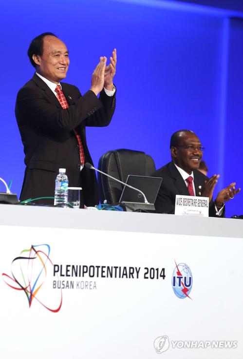 详讯:赵厚麟当选ITU秘书长 首位中国籍秘书长诞生