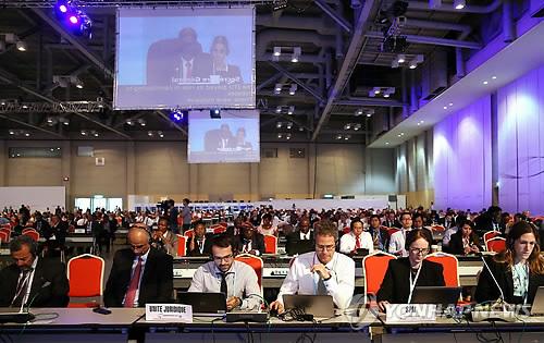 """ITU全权会议特别活动""""云计算博览会""""明日开幕"""