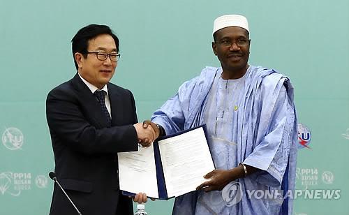 釜山市发表《釜山倡议》 拟携手ITU实施ICT议程