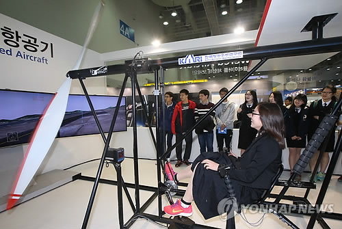 韩国最大规模科学体验活动在釜山开幕
