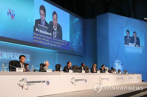 ITU全权大会将圆满落幕 韩ICT实力让世人刮目相看