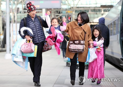 S. Koreans begin exodus to celebrate Lunar New Year's