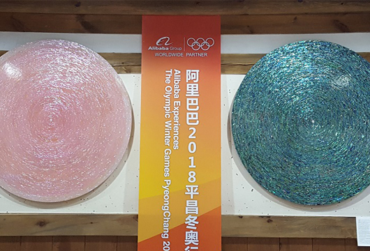 Mother-of-pearl lacquerware artisan holds exhibit to celebrate PyeongChang Olympics