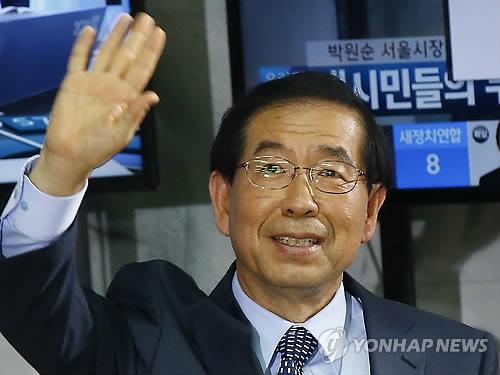 Le Parti Saenuri remporte 8 postes majeurs et l'ANPD en gagne 9