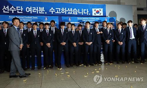 Coupe du monde : retour en Corée de l'équipe nationale