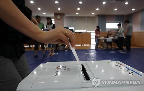 (2e LD) Elections partielles : 23,5% de participation à 14h