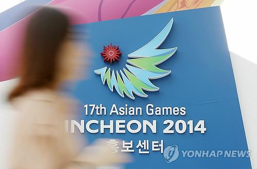 Pyongyang revendique que sa participation aux Jeux asiatiques contribuera テ� l'amテゥlioration des relations intercorテゥennes