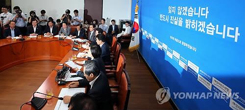 Le projet de loi sur le Sewol toujours dans l'impasse