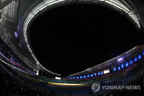 Le rideau se referme sur les Jeux asiatiques avec la cテゥrテゥmonie de clテエture