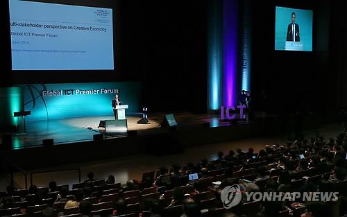 La Corée réélue membre du Conseil de l'UIT pour la 7e fois