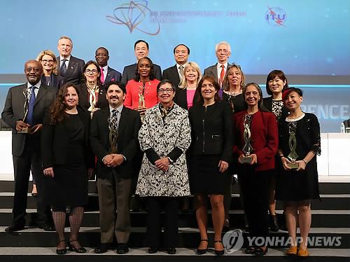 Conférence de l'UIT : sept organisations reçoivent le prix GEM-Tech