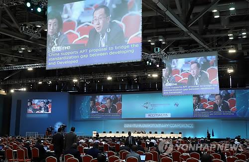 UIT : les TIC jugées vitales pour le développement durable