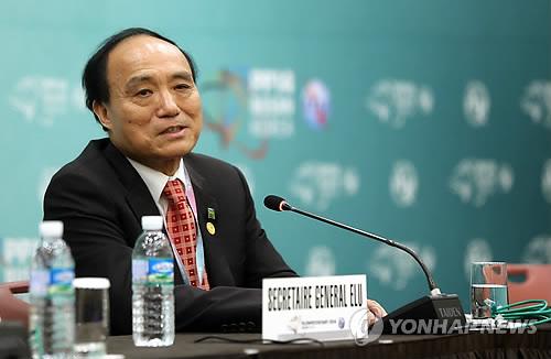 Le secrétaire général de l'UIT, Zhao Houlin, va devenir citoyen d'honneur de Busan
