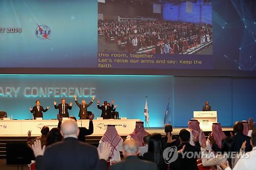 Fin de la conférence de l'UIT à Busan