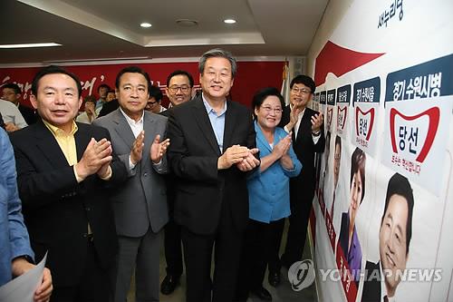 El partido gubernamental gana una victoria aplastante en las elecciones parlamentarias parciales
