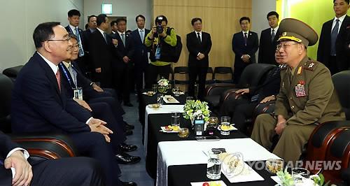 El PM surcoreano se reúne con la delegación norcoreana