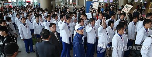 La delegación de atletas norcoreanos regresa a Pyongyang