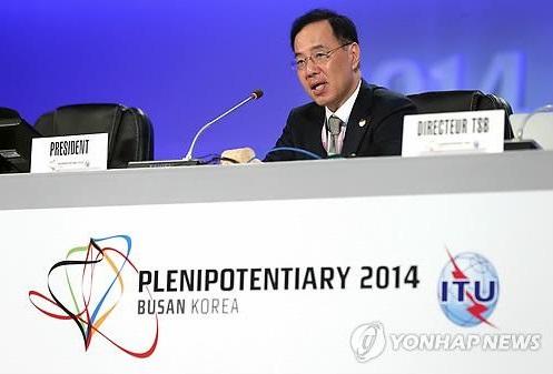 El presidente de la UIT promociona el sentimiento de 'nosotros' en la PP-14