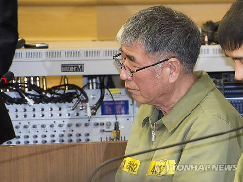 (AMPLIACIÓN)- El Tribunal Supremo condena al capitán del ferri Sewol a cadena perpetua por homicidio