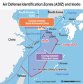 Air Defense Identification Zones (ADIZ) and Ieodo