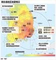 韩国东南部庆州市地震情况