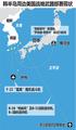 韩半岛周边美国战略武器部署现状