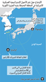 الأوضاع حول نشر الأصول الإستراتيجية العسكرية الأمريكية في المنطقة المحيطة بشبه الجزيرة الكورية