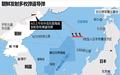 朝鲜发射多枚弹道导弹