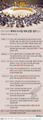 유엔 안보리 북핵과 미사일 제재 성명·결의 일지