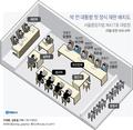 박 전 대통령 첫 정식 재판 배치도