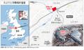 英 맨체스터 공연장 자살폭탄 테러(종합3보)