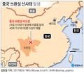 중국 쓰촨성 산사태로 100명 이상 매몰