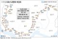 중단됐던 서울 '지하철 6호선 급행화' 9개월만에 재검토