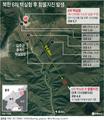 북한 6차 핵실험 후 함몰지진 발생