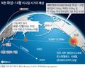 북한 탄도미사일 발사, 다음은 ICBM 발사 할까?