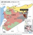 'IS 돈줄' 유전지대 놓고 시리아군·쿠르드계 긴장 조성