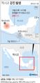 대지진 32주년날 멕시코서 7.1 강진…빌딩 붕괴·수만명 대피(종합2보)