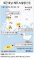 전남 포함 6개 시·도 가금류농장 등 4만곳 24시간 이동중지명령