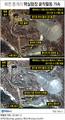 북한 풍계리 핵실험장 서쪽 갱도 굴착활동 가속