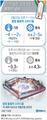 2018 평창 동계올림픽 폐회식 날씨