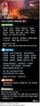 """트럼프 """"사상최대 대북제재 단행""""…선박·해운사 56곳 대상(종합2보)"""