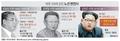 북한 3대에 걸친 노선 변천사