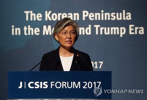 """وزيرة الخارجية : لا نية لتغيير قرار نشر منظومة """"ثاد"""" الذي اتخذه التحالف الكوري الجنوبي الأمريكي"""