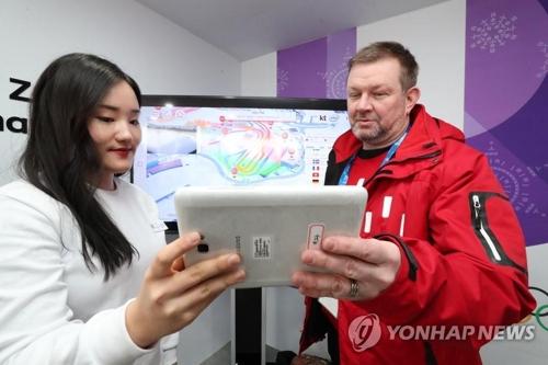 (اختتام الأولمبياد) كوريا الجنوبية تظهر تكنولوجياتها المتطورة في أولمبياد بيونغ تشانغ