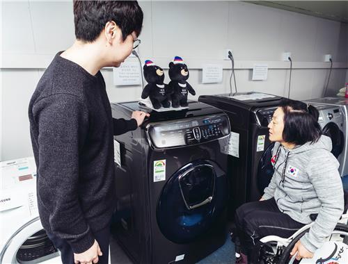 سامسونغ للإلكترونيات تقدم أحدث غسالات ومجففات الملابس لها إلى قرية الرياضيين لبارالمبياد بيونغ تشانغ