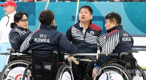 ( أولمبياد المعاقين)  كوريا الجنوبية تخسر أمام النرويج  وتفشل في الوصول إلى نهائي الكيرلنغ على كرسي متحرك