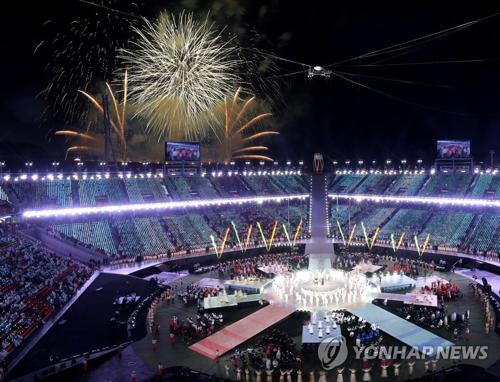 قوة إقليم كانغ وون تتألق في أولمبياد بيونغ تشانغ للمعاقين