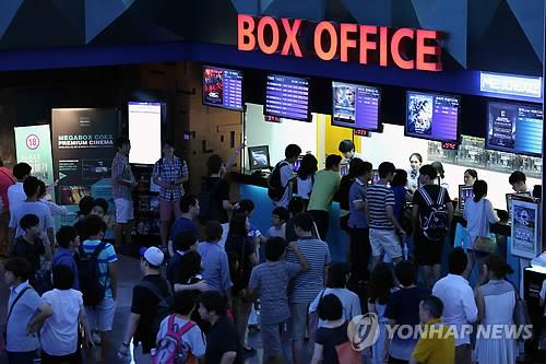 Korean films draw fewer viewers in July than a year earlier