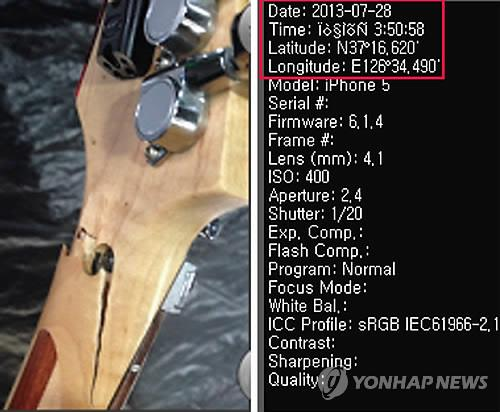 (LEAD) U.S. guitarist falsely accuses Korean Air of damaging his guitar: Korean Air